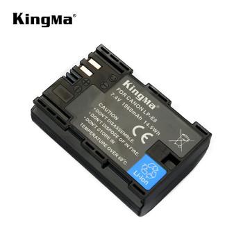 Аккумулятор KingMa LP-E6 1960 мАч