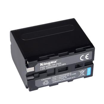 Аккумулятор KingMa NP-F970 10050mAh