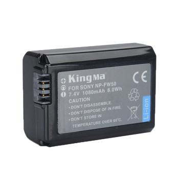 Аккумулятор KingMa NP-FW50 1080mAh