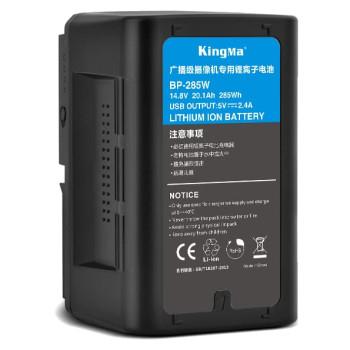 Аккумулятор KingMa V-Mount battery 14.8V 285Wh