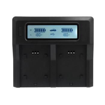 Зарядное устройство двойное KingMa для аккумуляторов NP-F