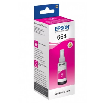Чернила Epson T6643 Magenta (C13T66434A)