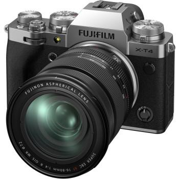Фотокамера Fujifilm X-T4 Kit 16-80mm Silver