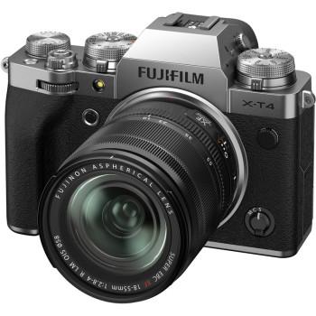 Фотокамера Fujifilm X-T4 Kit 18-55mm Silver