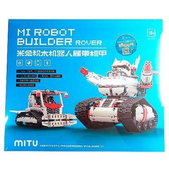 Робот-трансформер Xiaomi Mi Robot Builder (Rover) LKU4037GL