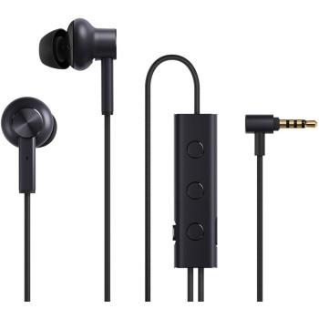 Наушники Xiaomi Mi Noise Canceling Earphones ZBW4386TY