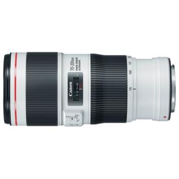 Объектив Canon EF 70-200mm f/4.0 L IS II USM