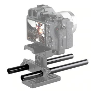Направляющие 15 мм SmallRig 20 см (1051)