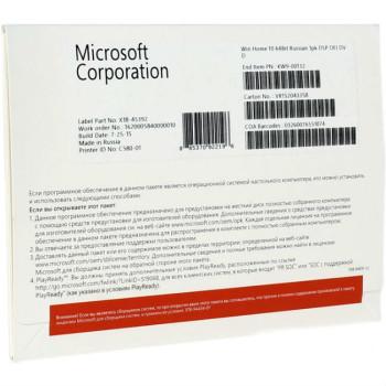 Программное обеспечение MicroSoft KW9-00132 Право использования программного продукта WIN HOME 10 64 VR153451582 03260083047551
