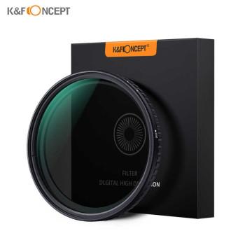 Светофильтр K&F Concept Nano-X 52 мм Variable Fader NDX ND8 - 128 KF01.1129 (17505) нейтральный