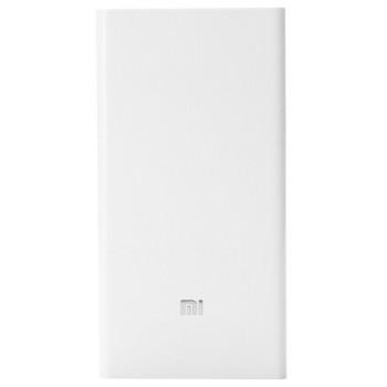 Внешний аккумулятор Xiaomi Mi Power Bank 2C 20000 VXN4220GL White