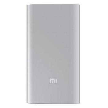 Внешний аккумулятор Xiaomi Mi Power Bank 2S 10000 VXN4231GL Silver