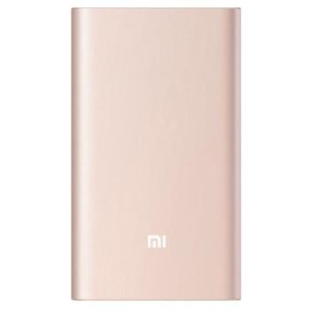 Внешний аккумулятор Xiaomi Mi Power Bank Pro 10000 VXN4195US Розовое золото