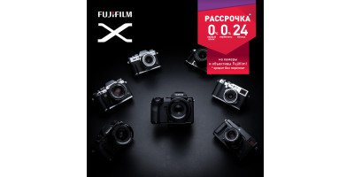 Рассрочка без переплат на технику Fujifilm!