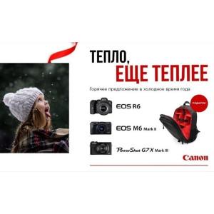 При покупки камер Canon получите подарок