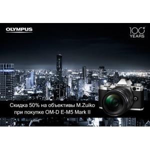 Откройте новые горизонты с E-M5 Mark II!